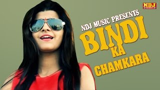 Latest Haryanvi Song # Bindi Ka Chamkara # Haryanvi Songs 2016  # DJ Dance Dhamaka # NDJ Music