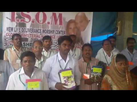 Andra Pradesh, India - Bible School - 2016. Bunty Desor Mission Trip