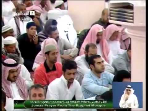 Terekam CCTV sosok lelaki dengan tubuh dan wajahnya memancarkan cahaya di Masjid Nabawi