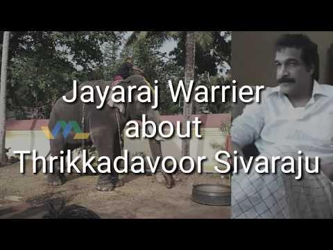 Xxx Mp4 Jayaraj Warrier About Thrikkadavoor Sivaraju 3gp Sex