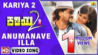 Anumanave Illa - Kariya 2 | HD Video Song | Armaan Malik | Santosh, Mayuri