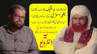 Complete Interview About Ilyas Qadri 2018 - Questions about Ilyas Qadri | Dawateislami