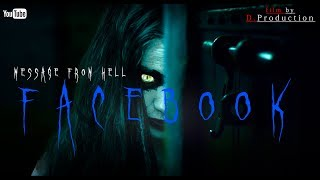FACEBOOK II SHORT HORROR FILM II 2017 II D.PRODUCTION II BEST HORROR SHORT FILM