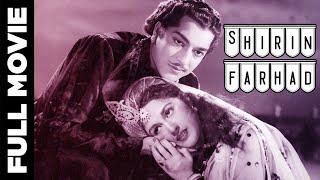 Shirin Farhad (1956) Hindi Full Movie | Pradeep Kumar, Madhubala | Hindi Classic Movies