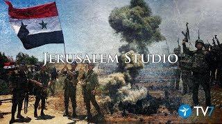 The Syria conflict, latest updates - Jerusalem Studio 344