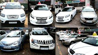खरीदे अपनी मनपसंद कार सिर्फ रू 40000 मे !! Second hand car market in Delhi !!!