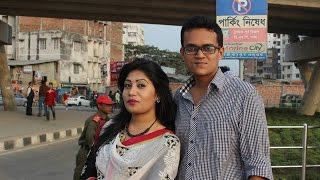Closeup 'কাছে আসার সাহসী গল্প'  - Bangla Valentines Day Natok 2015 - Akhon Too Shomoy Valobashar
