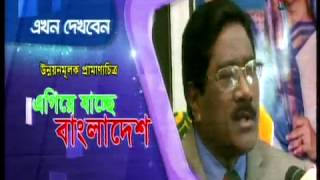 agie jacche bangladesh porbo 39