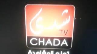 طريقة ادخال تردد قناة شدى تي في chada HD Tv قناة جديدة خاص بموسيقي المغربية والعربية