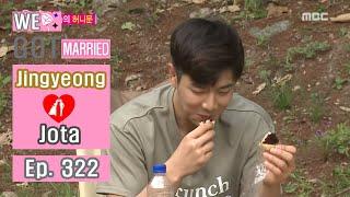 [We got Married4] 우리 결혼했어요 - Jota, Sample Jingyeong's cookies 20160521