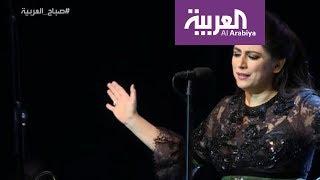 صباح العربية | حفل هبة قواس في الرياض