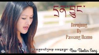 new tibetan song DRENJUNG by passang lhamo