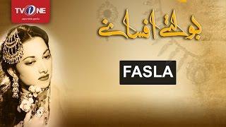 Fasla   Boltay Afsanay   Telefilm   2nd July 2016   Full HD   2016