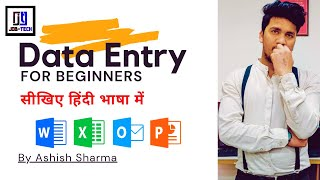Lesson - 01 Data Entry For Job In Excel In Hindi [ Company Product Entry ]
