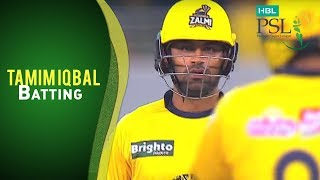 Match 5: Peshawar Zalmi vs Lahore Qalandars - Tamim Iqbal Batting