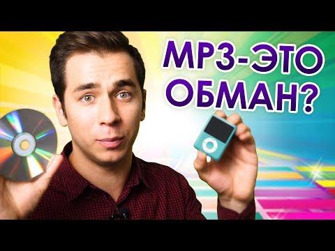 Xxx Mp4 Как устроен формат Mp3 3gp Sex