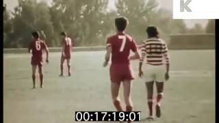 1970s Iran Crown Prince Reza Playing Football, Shahbanu Farah Watching