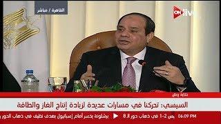 """كلمة الرئيس عبد الفتاح السيسي خلال جلسة المشروعات القومية والبنية التحتية بمؤتمر """"حكاية وطن"""""""