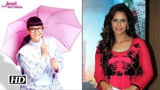 Yipee! Mona Singh speaks about 'Jassi Jaisi koi nahi' season 2'