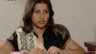 Romijer Ayna (Bangla Natok)   Srabonti Dutta Tinni, Pran Roy   Episode 46 l Drama & Telefilm