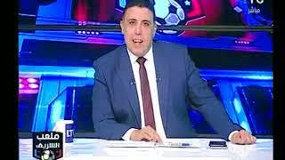 حصري .. احمد الشريف : حسام البدري يبحث عن عرض خليجي للرحيل عن الأهلي