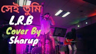 Shei Tumi । সেই তুমি - L.R.B । Covered by Sharup