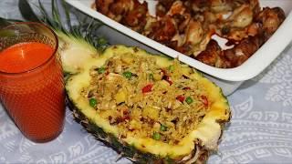 Tropical Fried Rice | All Nigerian Recipes