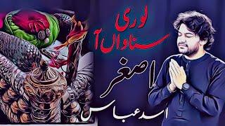Lori Sunawan Aa Asghar by Asad Abbas