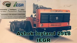 Ashok Leyland 2518 iegr technology 2018 bs4 with abs