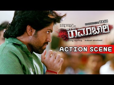 Xxx Mp4 Yash Movies Yash Shopping Mall Fight Scenes Mr And Mrs Ramachari Kannada Movie 3gp Sex