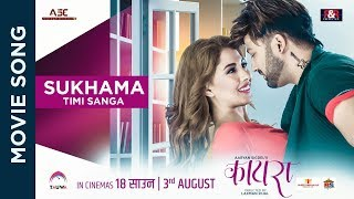 SUKHAMA | New Nepali Movie Song-2018 | KAIRA | Aryan Sigdel | Samragyee RL Shah| Laxman Rijal
