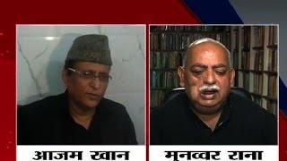 SP leader Azam Khan calls Munnawar Rana a 'Chaatukar' on his