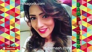 Bangladeshi Celebrity Funny Dubsmash Compilation #1