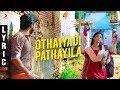 Kanaa Othaiyadi Pathayila Lyric Aishwarya Rajesh Dhibu Ninan Thomas Arunraja Kamaraj SK mp3