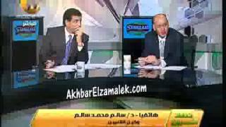 سالم محمد اعمار لاعبي العراق مزورة