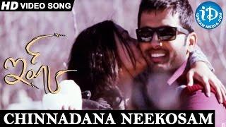 Chinnadana Neekosam Video Song | Ishq Movie Songs | Nithin, Nithya Menon | Anup Rubens