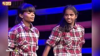 Dhool Dance 08/18/16