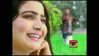 Sohnra Sanwal - New Saraiki Flim - Aima Khan - Part 2