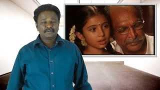 Saivam Tamil Movie Review | Nasser, Baby Sara, A.L. Vijay | Tamiltalkies