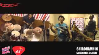 Shironamhin - Eka | Best of Robi presents Foorti Studio Sessions