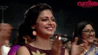 നിക്കി ഗൽറാണിയുടെ അടിപൊളി നൃത്തം || Vanitha Film Awards 2017 || Part 02