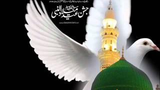 ALLAH Humma Sallay Ala (NAAT SHARIF)