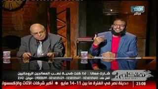 الشيخ محمد المغربى: أعالج بالقرآن والماء وزيت الزيتون وأتحدى أن أكون تسببت فى ضرر أحد!