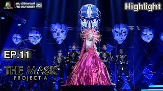 If I Were A Boy - หน้ากาก The Sun | THE MASK PROJECT A