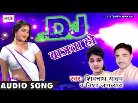 Xxx Mp4 Bhojpuri Top Song DJ बाजता हो Bhojpuri Dj Song 2017 Dj Song New Shivnath Yadav Nisha Upadhay 3gp Sex