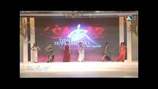 แซมมี่ รวมรุ่นพี่เดิน Thai Supermodel Contest 2012