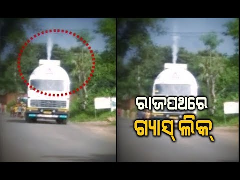 Xxx Mp4 Gas Leaks From Tanker On Highway In Angul Exclusive Video 3gp Sex