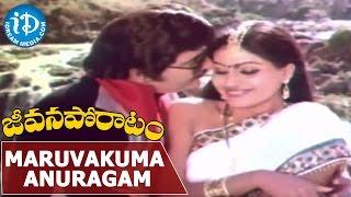 Jeevana Poratam - Maruvakuma Anuragam Video Song    Rajinikanth    Sobhan Babu    Vijayashanthi