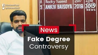DUSU Fake Degree Row
