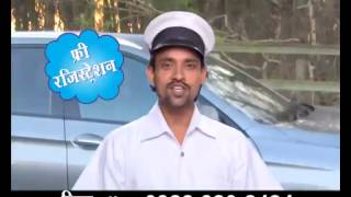 www.KAAM24.com TV Advertisement -Job Portal For Blue Collar Workers